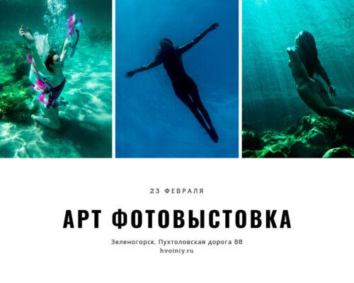 Zelenogorsk_Diego_Blanco_9